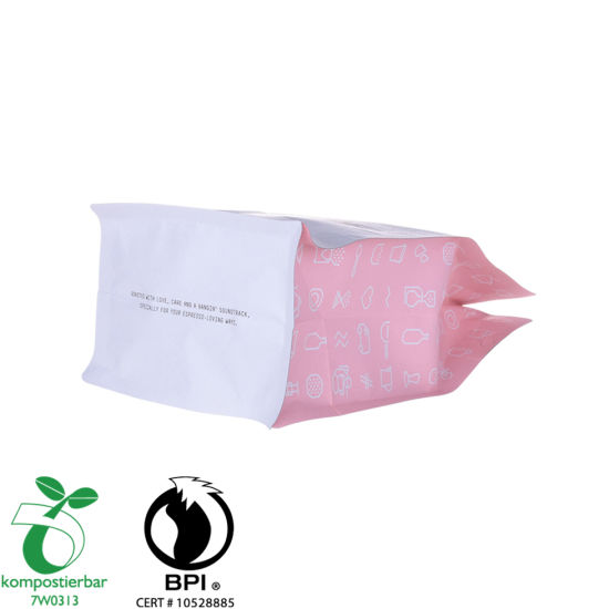 Food Ziplock Block Bottom Bio Health Fabricante en China
